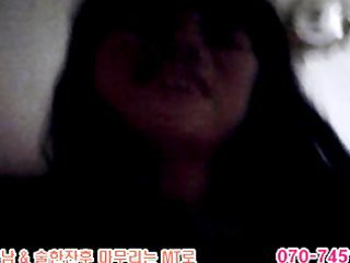 my korean wife cheated video